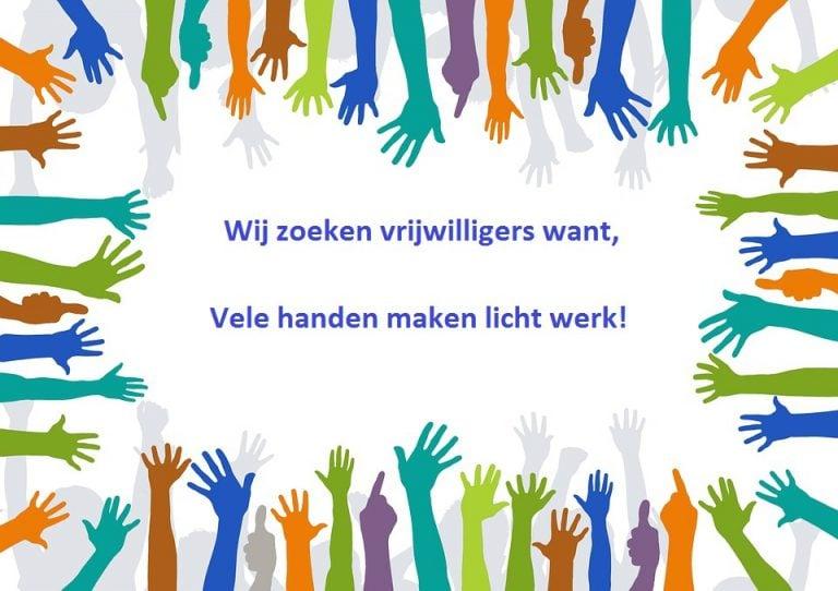 Zomer in Randwijk – Omroep Gelderland